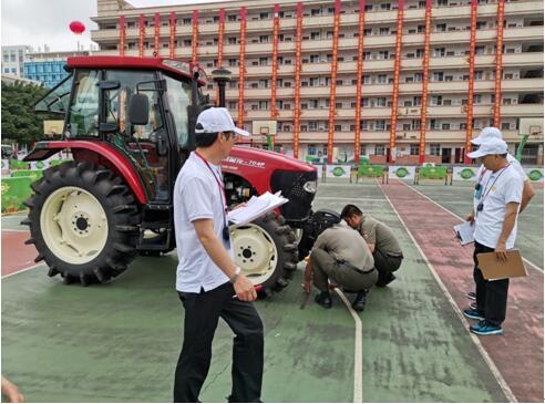 全国农机安全监理法